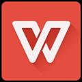 WPS Office 2019 V11.1.0.10938 官方免费版