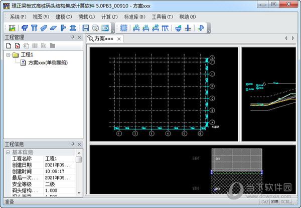 理正梁板式高桩码头结构集成计算软件