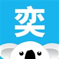 奕报告 V4.2.1 iPhone版