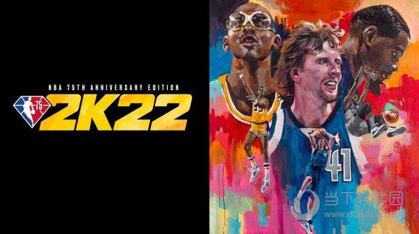 NBA2K22MC破解补丁