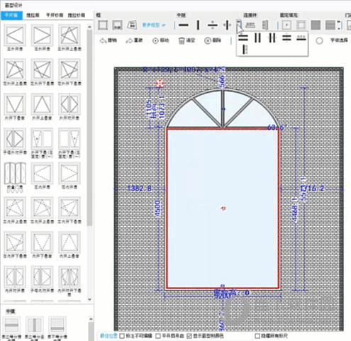 预见家阳光房设计软件