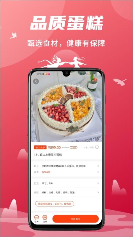 小兰瓜 V1.0.7 安卓版截图3