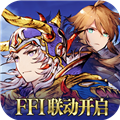 最终幻想勇气启示录幻影战争体验版 V2.0.0 安卓版