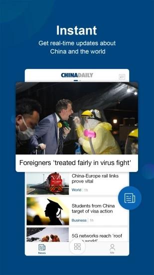 China Daily(中国日报) V7.6.2 安卓版截图4