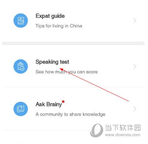 China Daily手机报app下载