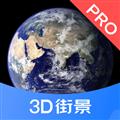 北斗3D街景地图