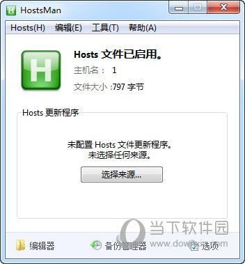 HostsMan 中文版