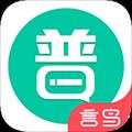 普通话学习 V9.5.4 苹果版