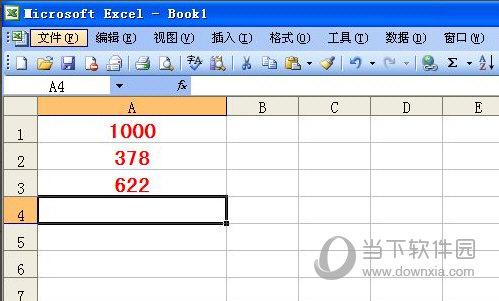 Excel2019怎么数字相减 操作方法