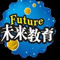 未来教育计算机二级考试题库软件 2021 V4.0 官方最新版