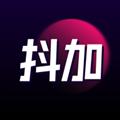 抖加视频直播助手 V1.1.0 安卓版