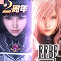 最终幻想勇气启示录 V7.0.060 安卓版