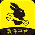 兔拧 V1.2.1 安卓版