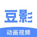 豆影 V1.0.0 安卓版