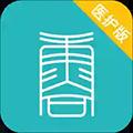 康合医护 V2.9.7.29 安卓版