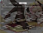 唧唧down如何下载B站视频 视频保存详细教程