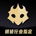 百变大侦探内购破解版 V4.11.2 安卓最新版