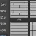 3dmax一键墙体脚本插件