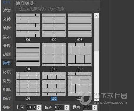 3dmax一键墙体插件