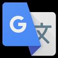 谷歌翻译PC客户端 V2.0.9 最新免费版
