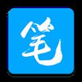 笔趣书阁 V1.01.20210206 最新PC版