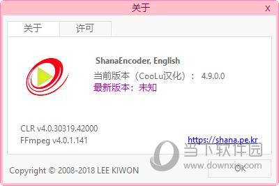 SharaEncoder