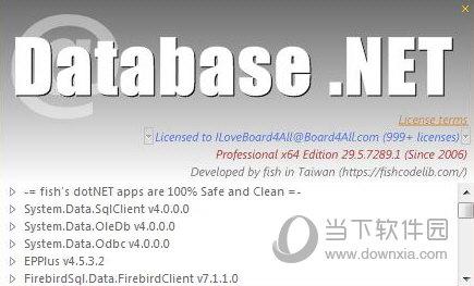 databasenet破解版