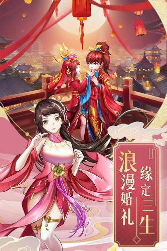 九州仙剑传 V1.0.14 安卓版截图2