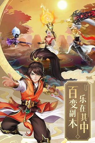九州仙剑传 V1.0.14 安卓版截图1