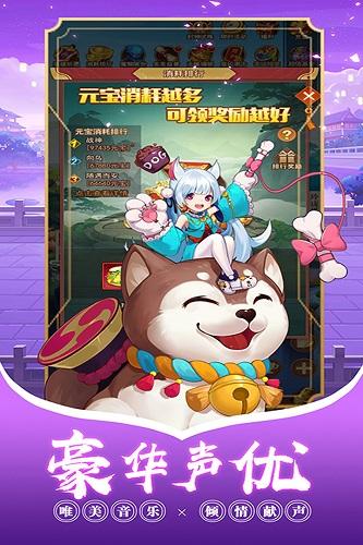 萌神战姬 V3.1 安卓版截图2