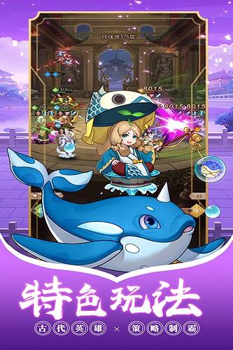 萌神战姬 V3.1 安卓版截图1