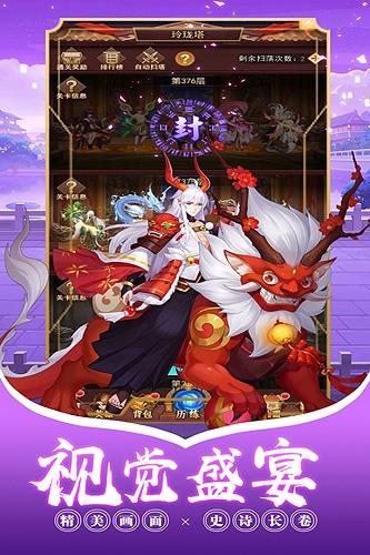 萌神战姬 V3.1 安卓版截图3