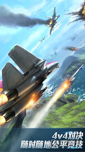 现代空战3d无限金币无限钻石版
