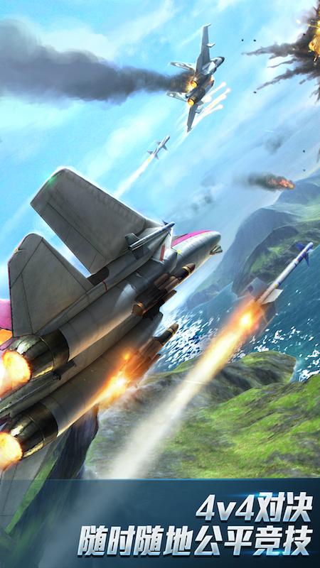 现代空战3d无限金币钻石版 V5.4.1 安卓版截图1