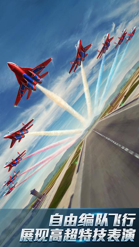 现代空战3d无敌版 V5.4.1 安卓版截图3
