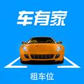 车有家 V1.0.00 安卓版