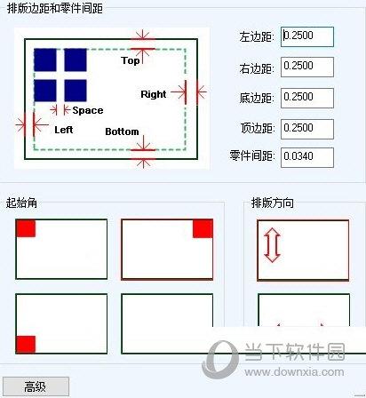 CAD下料自动排版插件
