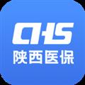 陕西医保 V1.0.0 安卓版