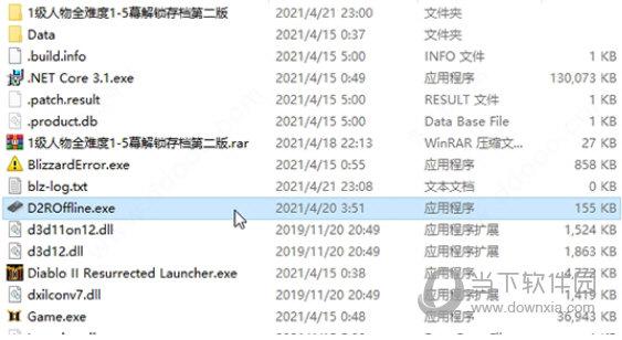 暗黑2重制版汉化补丁下载