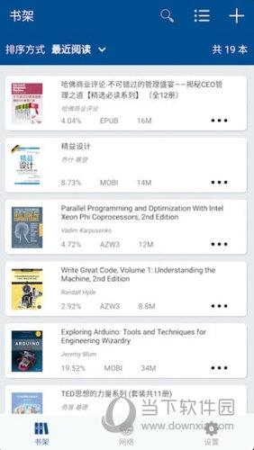 myReader电子书阅读器