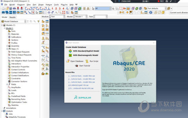 abaqus2020安装包