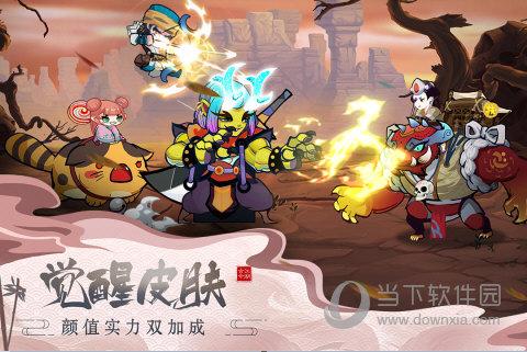 古今江湖腾讯版