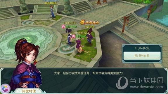 仙剑奇侠传3D回合加速版