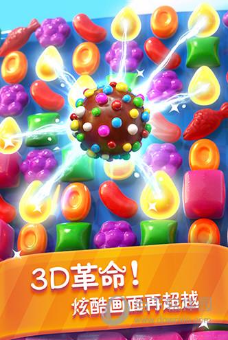 糖果缤纷乐内购破解版