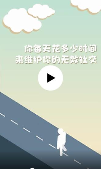 全民吃瓜 V4.8.3 安卓最新版截图1