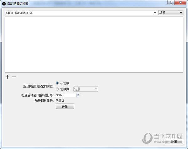 OBSXP版本下载