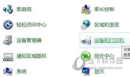 Win11局域网共享工具