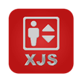 XJS电梯管家 V2.0 安卓版