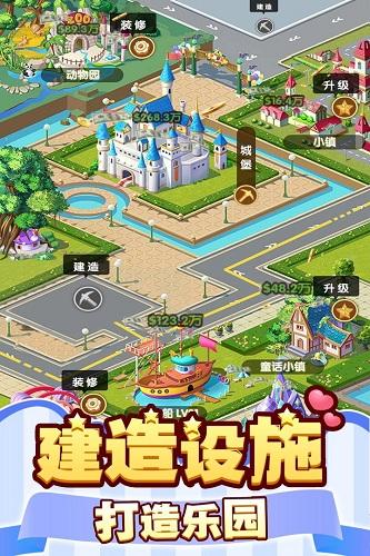 御龙城堡 V4.1.0.00040009 安卓版截图4