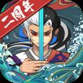 古今江湖taptap版 V2.30.1 安卓版